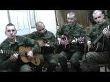 Классная игра на гитарах в армии..просто супер!!!умнички!!