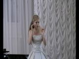 Prokofiev Romance