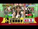 NMB48 Brain Athlete ep02 Sayanee Milky Ainyan от 8 апреля 2012