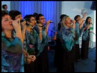 Песня Я в объятьях Твоих (церковь Спасение, автор Любовь Дяченко)