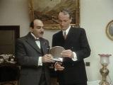Пуаро Агаты Кристи.Король Треф.1989