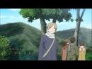 Тетрадь дружбы Нацуме клип