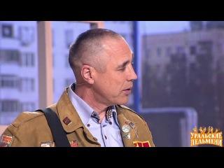 Уральские пельмени / Гимн студенческого стройотряда