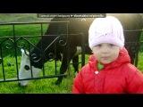 «Моя любимая доча!!!!!!!!! » под музыку Алла Пугачева - Доченька моя. Picrolla