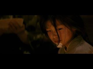1 часть / 2188 / Мемуары гейши / Memoirs of a Geisha (2005)