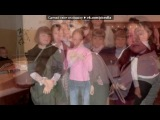«Друзьяки :*» под музыку Лучшие друзья НаВеКи!!!!!!!!!!!!!!!! - Эта песня про настоящих друзей, она про Катюшу Павленко, Карину Ропот, Катюшку Кара, Ленка Кочергина и моего настоящего друга- Диму))) люблю вас! люблю вас!!. Picrolla