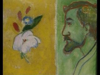 «Импрессионисты» с Тимом Марлоу — 7. Поль Гоген / The Impressionists - 7. Paul Gauguin (1998/2002)