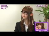 Nogizaka46 - Kimi no Na wa Kibou BONUS Video Type C: Matsumura Sayuri