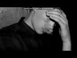 Со стены Discoteque  под музыку DJ Tony Sanders - GAME OVER BOYS &amp GIRLS  track.6 vk.comnew_fresh_music2013. Picrolla