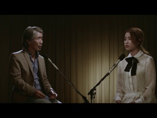 [Teaser 2] IU(아이유) _ Walk with me, girl(아이야 나랑 걷자) (feat.최백호)
