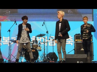 [FANCAM] 130525 EXO-K (SEHUN focus) - MAMA @ Kyungbok Family Festival