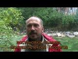 Любовная история (Красноармейск) За кадром.