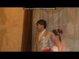 «Свадьба подруги)» под музыку Неизвестен - Молдавская свадебная. Picrolla