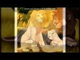 «Ролка» под музыку Carmen Twillie - Circle Of Life (из мультфильма Король Лев). Picrolla