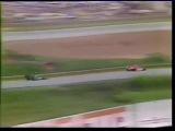 F1 1976. 01. Гран-При (ГП GP) Бразилии, гонка