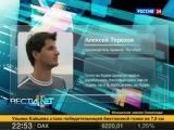 Вести.net: Mail.Ru выпустила в Сеть