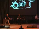 ОвероН - Another Brick In The Wall (Part II) (Pink Floyd cover) 6.10.2010