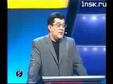 Анатолий Вассерман отвечает на самый сложный вопрос в Своей игре:)