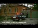 Криминальная Россия. Банда неудачников 2части