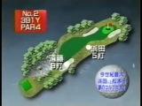 Gaki no Tsukai #418 (24.05.1998) — Golf Competition 1