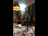 тост Тараса - встреча 2013