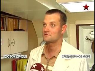 Военные врачи корабля «Сметливый» прооперировали матроса с другого судна