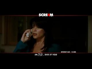 Крик 4: ТВ-Спот DVD (Франция)