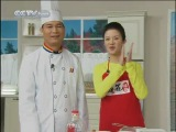 Китайская кухня. Серия 94