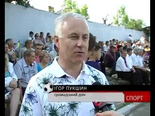 Діма Артемич,)