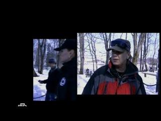 Weav.Ru=5 серия.Таинственная Россия (1,2 сезон/2011/SATRip)