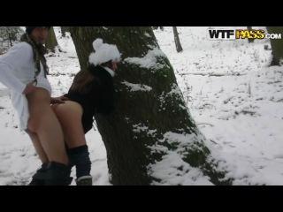 выебал зимой на улице русскую правой
