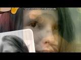 Со стены друга под музыку SamoL feat. A-Sen Remix - Малиновые сны, с капелькой слезы,она покинет клуб в объятиях звезды...(Наше лето 2011!!)!!. Picrolla