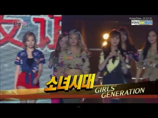 [PERF] SNSD - Opening @ The 15th Korea China Music Festival in Beijing/13.07.03