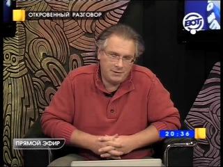 Памяти Леонида Мациха... Откровенный разговор, 8 марта 2012