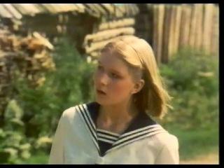 х/ф Ещё до войны (1982) - 1 серия.