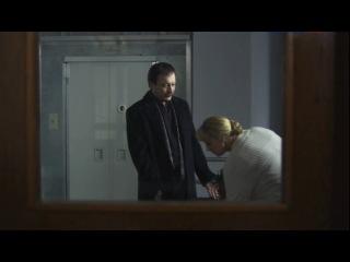 Найденыш 2 (2010) 3 серия