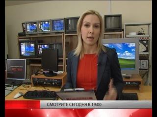 Гей-олимпиада пройдёт в Красноярске?