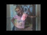 Лето, Солнце, Жара...=) под музыку Narcotic sound feat. D. Christian - Danca Bonito (Radio Edit 2011). Picrolla