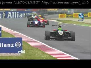 GP3 2012. Этап 1. Барселона. Гонка 2. (Рум.)