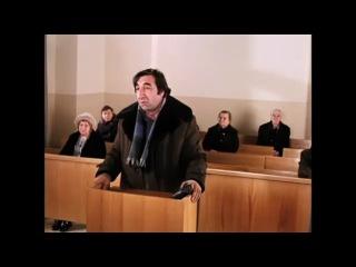 Мимино сцена в суде -Вырезка