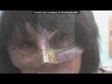 «все или почти все обо мне» под музыку Неизвестен - красивая песня, для тебя,наверно про тебя Анжел)).mp3. Picrolla
