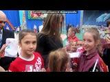 «Благотворительный фонд Алины Кабаевой 2012» под музыку Фестиваль Детской художественной гимнастики АЛИНА - Самые-Пресамые. Picrolla