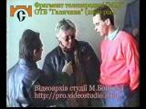 Роджер Тейлор (Квн) на Укран. Roger Taylor (Queen) in Ukraine (Ivano-Frankivsk)
