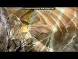 драконы под музыку Веселые Украинские песни - САМОГОНОЧКА. Picrolla