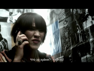 Misfits s01 e04 Отбросы сезон 1 эпизод 4 субтитры