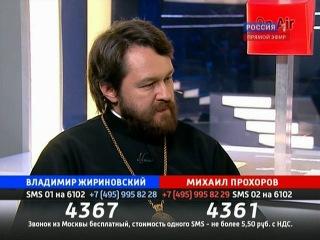 Иларион Алфеев и Владимир Соловьёв. Был ли в нашей истории момент,когда было хорошо.