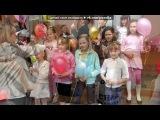 «выпускной 2011» под музыку Лучшие друзья навеки!!!!!!!!!!!!!!!! - лена, алиса, яна, леила,настя, катя, саша, виталик, артём, гаяна, алёна, лиля, дженни, инна, таня, ксюша, алина, кристина, вика, надя, женя, оля, лина, ира, эля, ника, илья...дорогие мои,знайте,что вы у меня самые лучшие и самые любимые,родней вас нет!. Picrolla