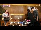Молодожёны / We Got Married [ЧАСТЬ 2] - Тэмин и НаЫн - 24 эпизод; Ли Со Ён и Юн Хан - 4 эпизод; Чжон Ю Ми и Чжон Джун Ён - 4 эпизод;