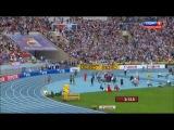 Чемпионат Мира по лёгкой атлетике-2013, Москва. Эстафета 4х400 (женщины). Финал. Золото!