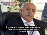 Муж по принуждению 11 серия рус.суб.